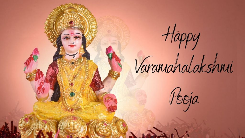 Happy Varamahalakshmi Pooja Wishes Image