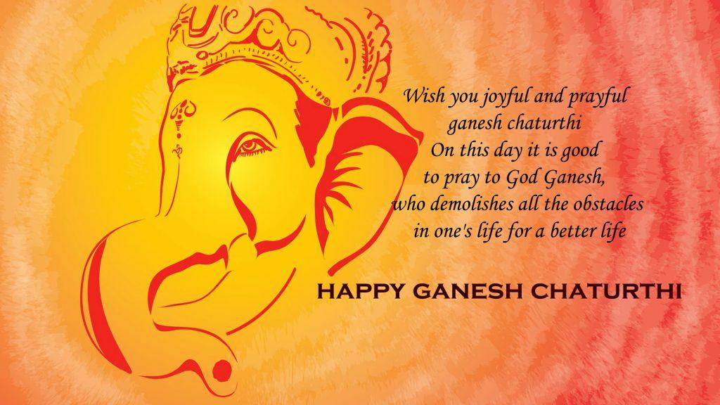 happy ganesh chatruthi quotes