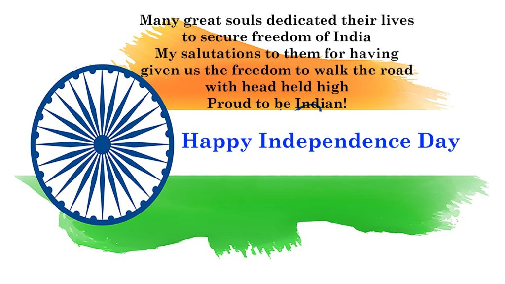 Independence day images with quotes